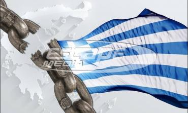 Νέα έκθεση-Σοκ για την ελληνική οικονομία..!