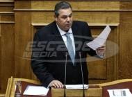 Καμμένος: Καταψηφίζουμε τη Συμφωνία των Πρεσπών, αποσύρουμε υπουργούς και συνεχίζουμε