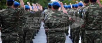 Αυξάνουν και τον μισθό στον στρατό