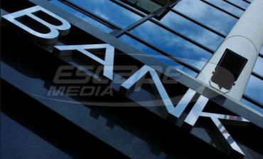 Κλείνει μεγάλη ελληνική τράπεζα