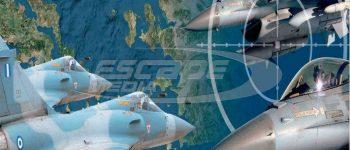 Νέα τουρκικά «νταηλίκια» στο Αιγαίο - Εικονικές αερομαχίες με τουρκικά μαχητικά