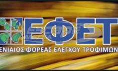 Ο ΕΦΕΤ ανακαλεί επικίνδυνες σαρδέλες σε κονσέρβα
