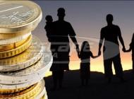 Οικογενειακά επιδόματα: Ο ΟΠΕΚΑ για την πρώτη πληρωμή του πρώην ΟΓΑ