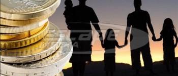 Επίδομα παιδιού: Πότε επαναλειτουργεί η πλατφόρμα του ΟΠΕΚΑ για υποβολή αιτήσεων