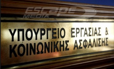 Υπουργείο Εργασίας: Νέος υπολογισμός συντάξεων μετά από εργατικό ατύχημα