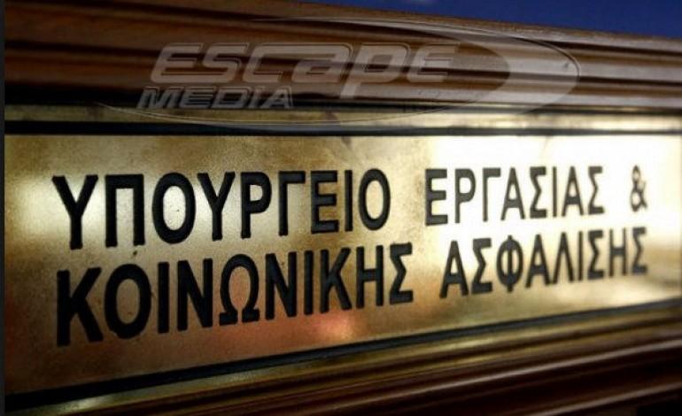 Αποσύρει το υπουργείο Εργασίας την τροπολογία για τις απεργίες