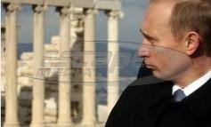 «Λύσσα» στον γερμανικό Τύπο με την επίσκεψη Β.Πούτιν: «H Eλλάδα θέλει να απελευθερωθεί από τους δανειστές»