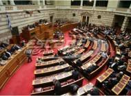 Βουλή: Κυρώθηκε η συμφωνία Ελλάδας-Γερμανίας για την ίδρυση Ελληνογερμανικού Ιδρύματος Νεολαίας