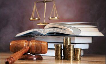 Εισαγγελείς: Παρεμβάσεις στο έργο μας στην υπόθεση διακίνησης χρυσού