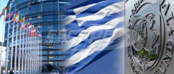 Το ΔΝΤ παραδέχεται ότι έδρασε λάθος στην Ελλάδα, έσωσε όμως τις ευρωπαικές τράπεζες