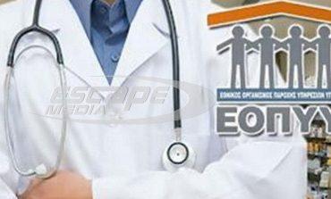 Σάλος με τις καταγγελίες του ΙΣΑ για αναγραφή προσδόκιμου ζωής σε συνταγή ασθενούς! Τι λέει ο ΕΟΠΥΥ
