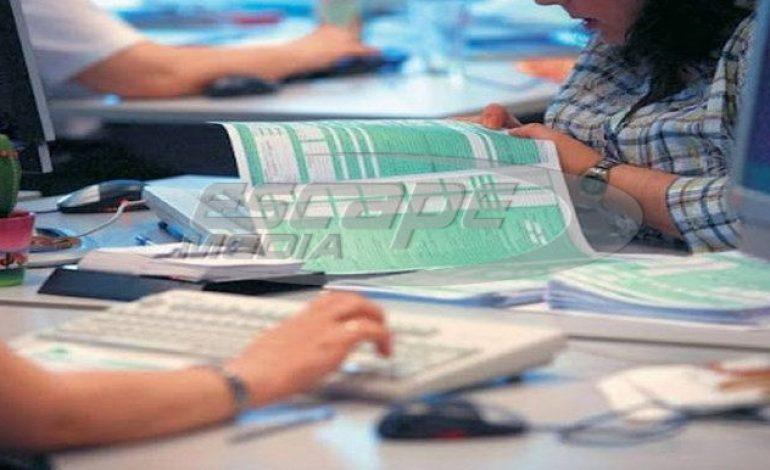 Νέο φορολογικό και ασφαλιστικό σύστημα ζητά το Οικονομικό Επιμελητήριο