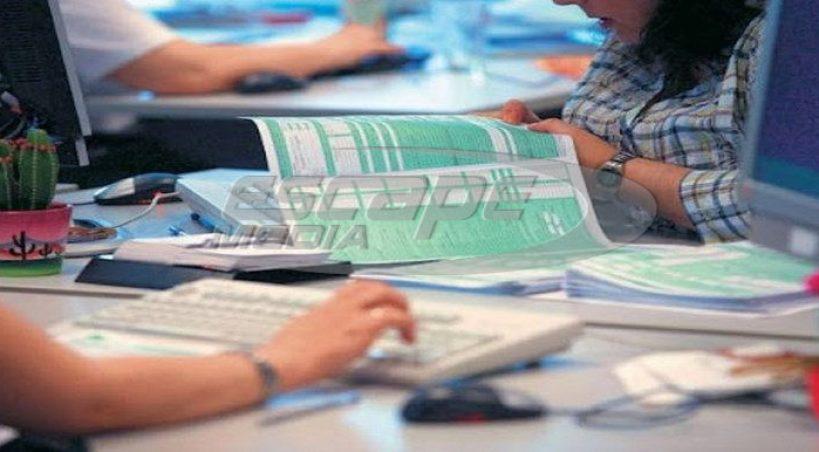 Αναδρομικά ευνοϊκότερο το καθεστώς προσαυξήσεων για παλαιές φορολογικές παραβάσεις