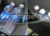 Πότε υπάρχει κίνδυνος από το πλαστικό μπουκάλι νερού που αφήνετε στη ζέστη