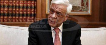 Παυλόπουλος: «Αυτοκρατορικές φαντασιώσεις» της Τουρκίας