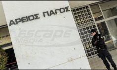 Αποχή αποφάσισαν οι δικηγόροι της Αθήνας για το Ασφαλιστικό