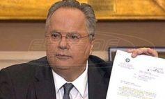Σκουρλέτης: «Ο Πρωθυπουργός έθεσε τα όρια»