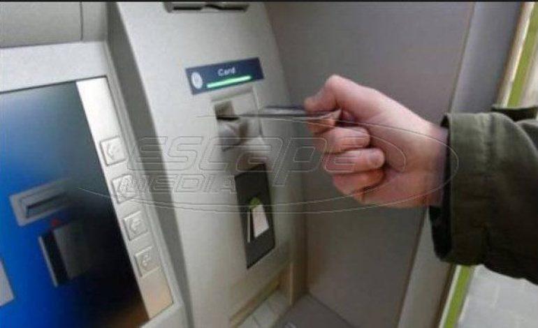 Κοινωνικό μέρισμα: Ξεκίνησε η πληρωμή στους λογαριασμούς των δικαιούχων
