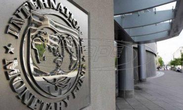 Σήμα κινδύνου ΔΝΤ για την παγκόσμια οικονομία