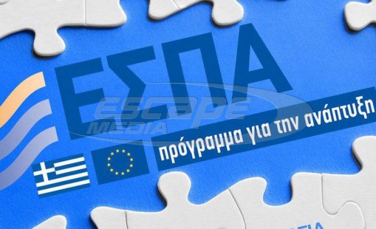 Επιδότηση έως και 75.000 ευρώ μέσω ΕΣΠΑ σε καφενεία, ταβέρνες, και παιδικούς σταθμούς