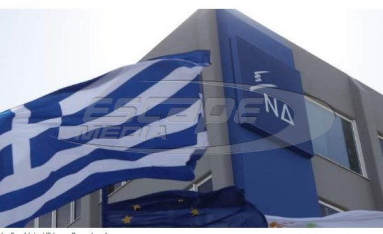 """ΝΔ: Το """"τρίγωνο της διαπλοκής"""" που έστησαν οι κ. Τσίπρας, Παππάς και Σπίρτζης, αποκαλύφθηκε"""