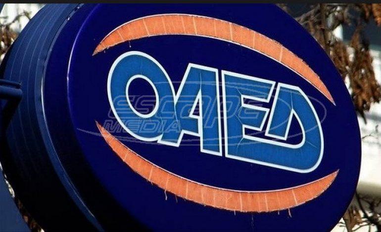 Πόσο αυξάνεται το επίδομα του ΟΑΕΔ από 1η Φεβρουαρίου