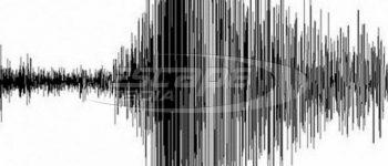 Καμπανάκι από τους επιστήμονες: Έρχονται πολλοί καταστροφικοί σεισμοί το 2018
