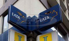 Αναζητούνται €500 εκατ. για να σωθούν τα ΕΛΤΑ