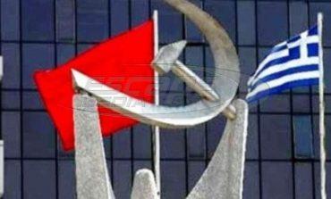 KKE: Μεγάλη απάτη τα αντισταθμιστικά μέτρα που επικαλείται η κυβέρνηση