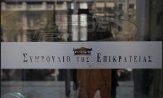 ΕΦΚΑ: Στο ΣτΕ η δίκη για τις περικοπές συντάξεων, μισθών και δώρων