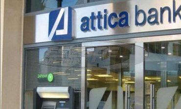 Οργή από την Τράπεζα Αττικής για Καλογρίτσα!
