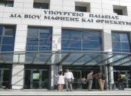 ΥΠΠΕΘ: Ο Μητσοτάκης καταστροφολογεί συκοφαντώντας το δημόσιο πανεπιστήμιο ξανά!