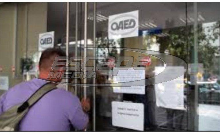 ΟΑΕΔ: Τον Νοέμβριο το πρόγραμμα «Πρώτη Πρόσληψη Μισθωτού» για νέους επιχειρηματίες