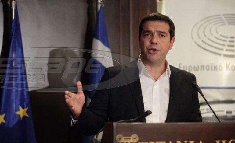 Τσίπρας: Μεταρρυθμίσεις που θα προστατεύουν τα κοινωνικά κεκτημένα και εργασιακά δικαιώματα