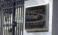 Θρίλερ με την απόφαση του ΣτΕ για τα αναδρομικά: Πότε αναμένεται να εκδοθεί