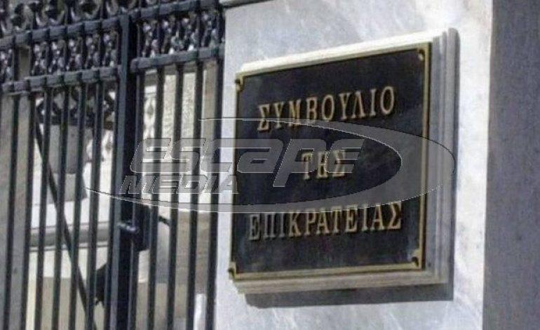 Προσφυγή του Εργατοϋπαλληλικού Κέντρου Αθήνας στο ΣτΕ για τις τριετίες