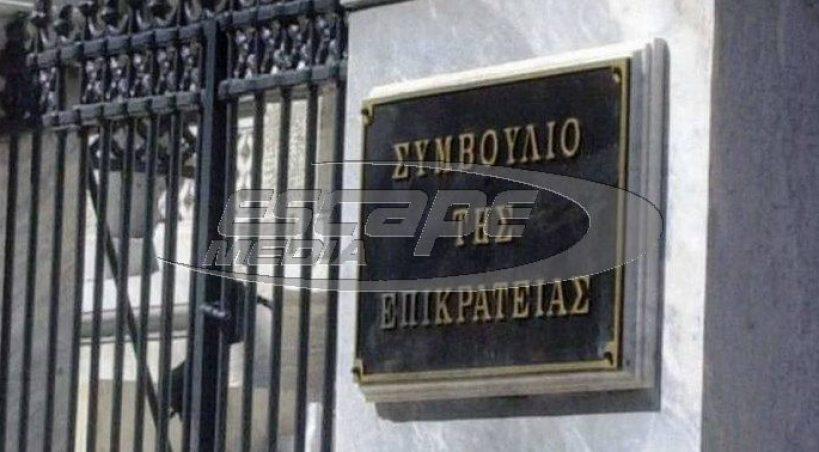 ΣτΕ: Αντισυνταγματικό το μπόνους σε αθλητές για εισαγωγή σε ΑΕΙ και ΤΕΙ