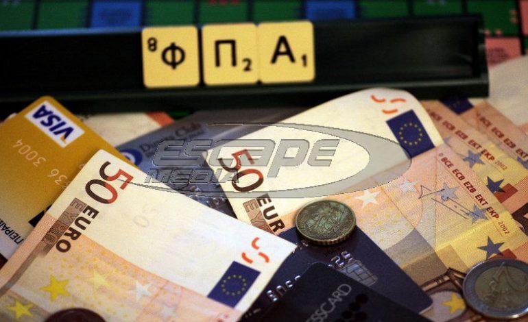 Παρατείνεται ο μειωμένος ΦΠΑ σε Λέρο, Λέσβο, Κω, Σάμο και Χίο