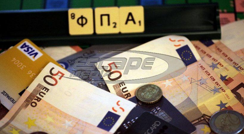 Νέο μπόνους απο την ΑΑΔΕ στις συνεπείς επιχειρήσεις με γρήγορη επιστροφή ΦΠΑ