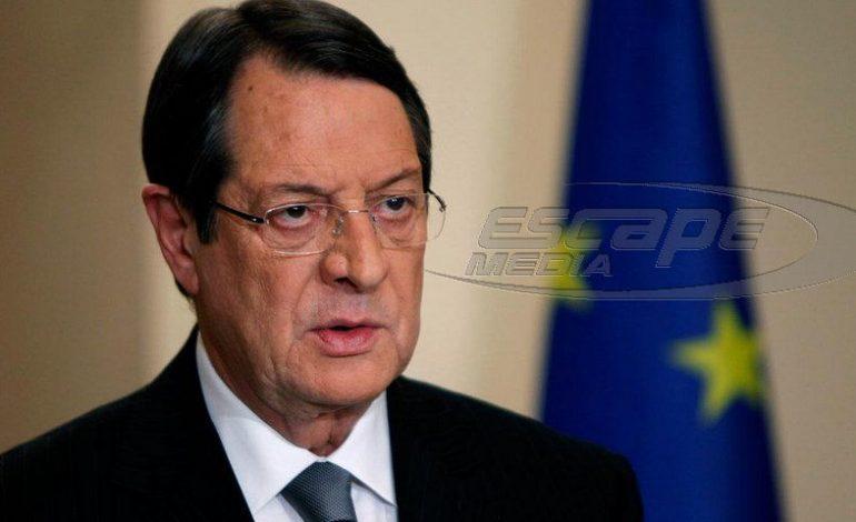 Έκνομες χαρακτηρίζει ο Αναστασιάδης τις ενέργειες της Τουρκίας στην κυπριακή ΑΟΖ