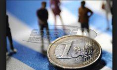 «Διαχειρίσιμο το ελληνικό χρέος» απαντά ο ESM στο ΔΝΤ