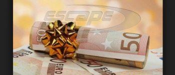 Δώρο Χριστουγέννων: Υπολογίστε το online - Πότε θα καταβληθεί