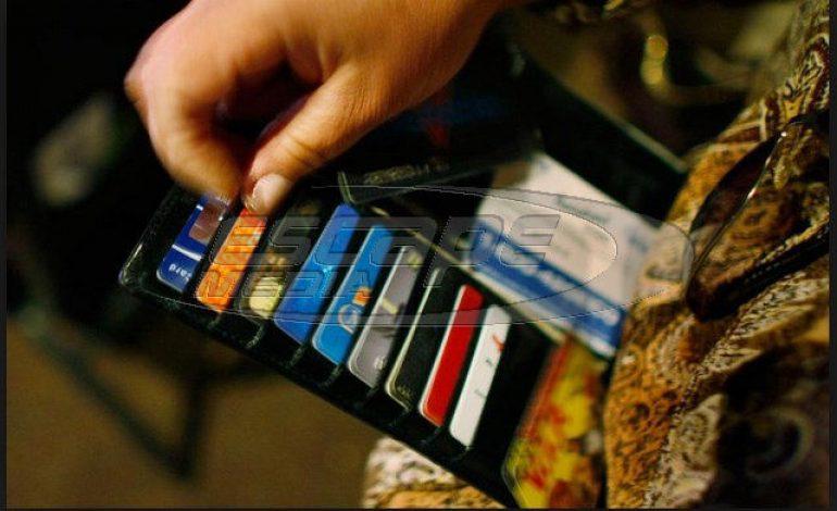 Νέα παγίδα στο χτίσιμο του αφορολογήτου με «πλαστικό» χρήμα – Ποιες οι αλλαγές