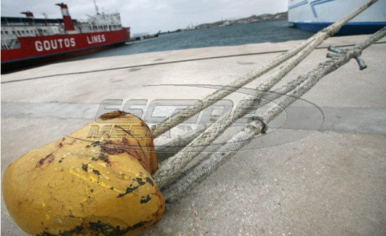 Ποια είναι τα 10 λιμάνια της χώρας που «βγαίνουν στο σφυρί»