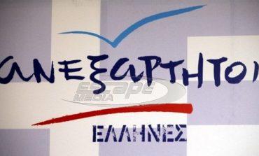 ΑΝΕΛ: Σαμαράς, Βενιζέλος και Μητσοτάκης, οι καλύτεροι πελάτες των δανειστών