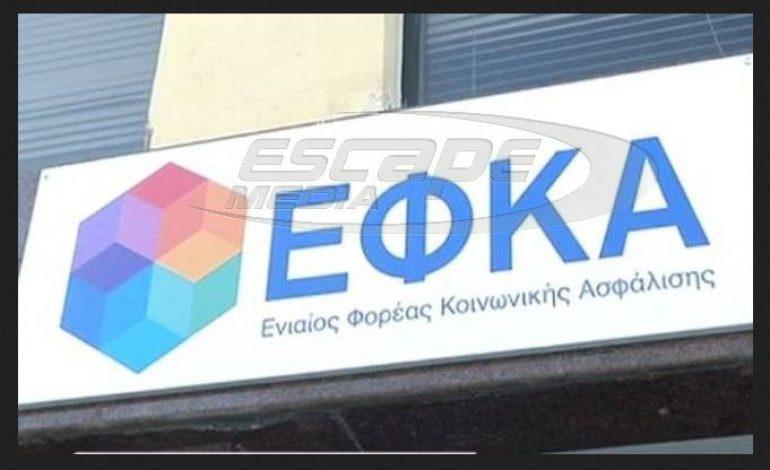 Πετρόπουλος: Είναι θέμα όλου του ελληνικού λαού το σύστημα κοινωνικής ασφάλισης
