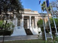 ΣΥΡΙΖΑ: «Πρωτοφανής, άδικη και ανόσια η επίθεση της ΝΔ κατά του Αρχιεπισκόπου»