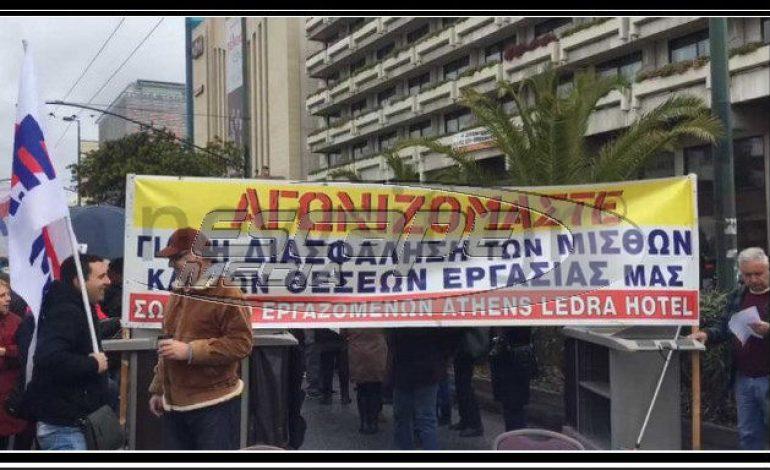Athens Ledra: Οδοφράγματα, κρεβάτια και τραπέζια στην Συγγρού