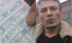 """Κωνσταντινούπολη: Μπάχαλο με τα στοιχεία του μακελάρη! """"Δεν ήμουν στην Τουρκία"""" λέει ο ίδιος!"""