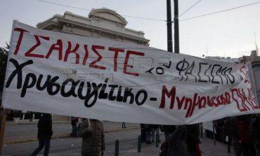 Αντιφασιστική διαδήλωση σε εξέλιξη στην Αθήνα